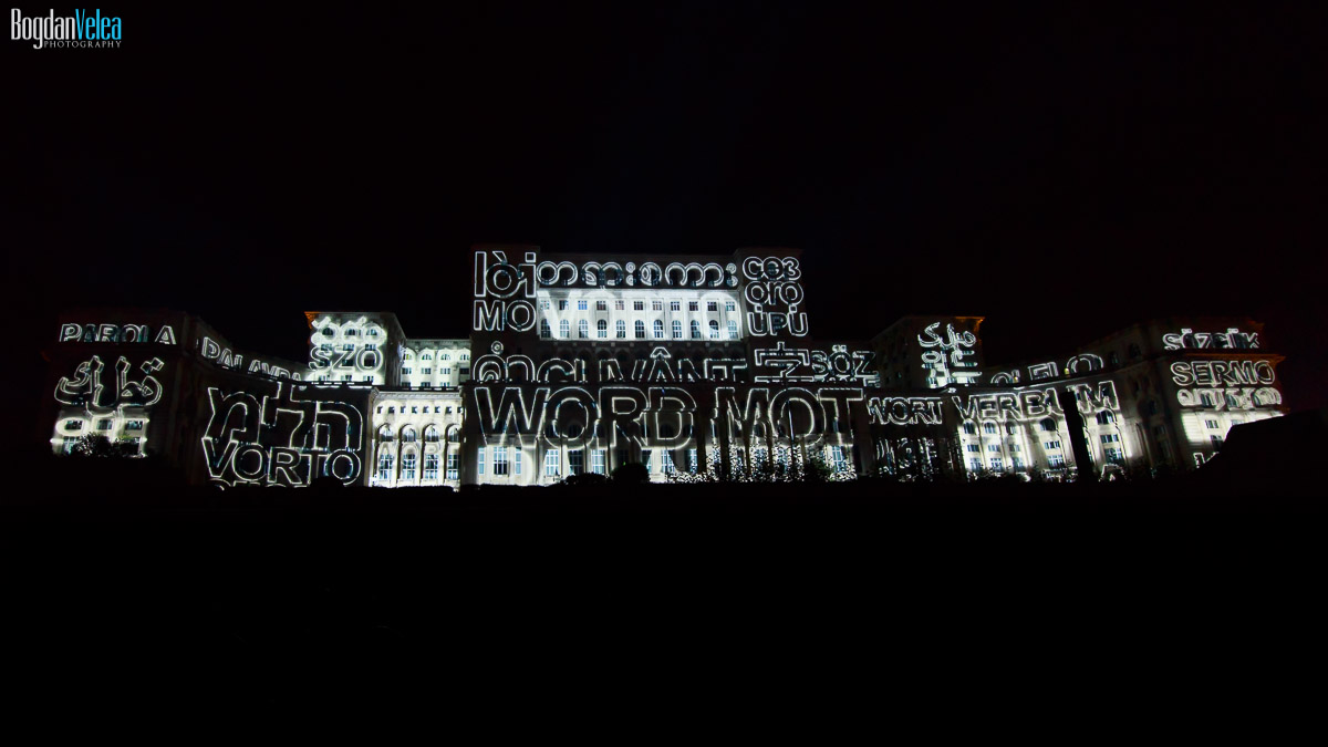 imapp-bucharest-2016-video-mapping-palatul-parlamentului-009