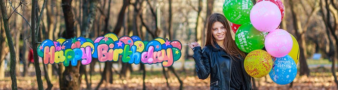 Sedinta foto Ana Maria – 18 ani